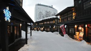 The Hilton Niseko Village | Photo Credit: Wikimedia Commons